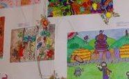 Dječji natječaj: alternativni email
