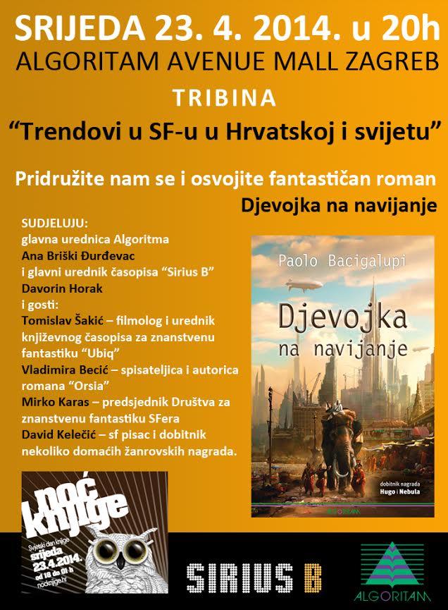 NocKnjige_Tribina